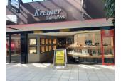 Kremer Juweliers